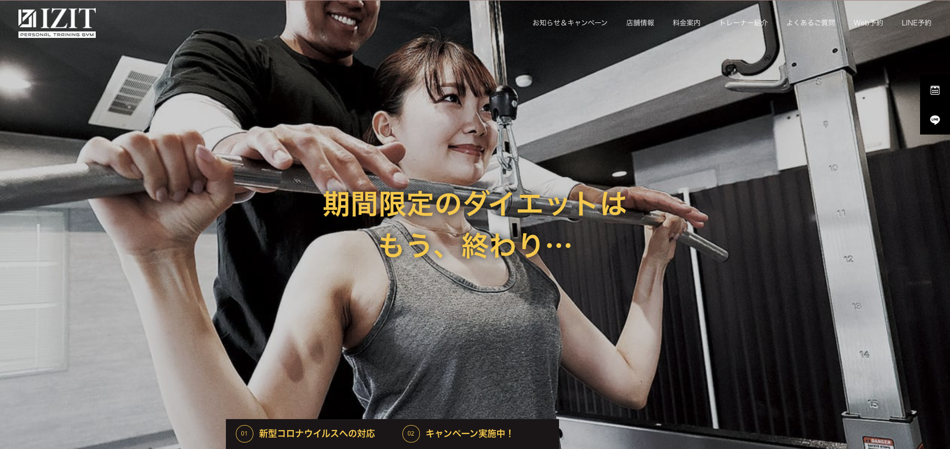gym_hp